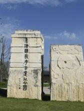 距今5000年!良渚文物中发现最古老五角星图案