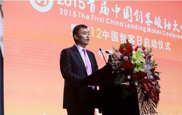 中国创客领袖 姜明