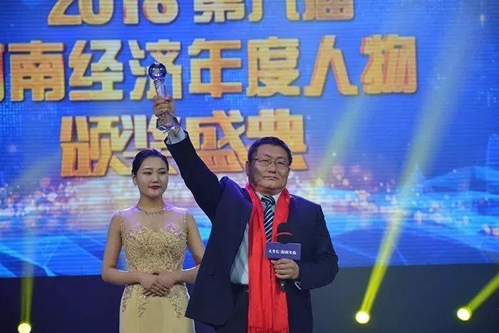 荣耀!安阳全丰董事长王志国荣获2018河南经济年度人物!