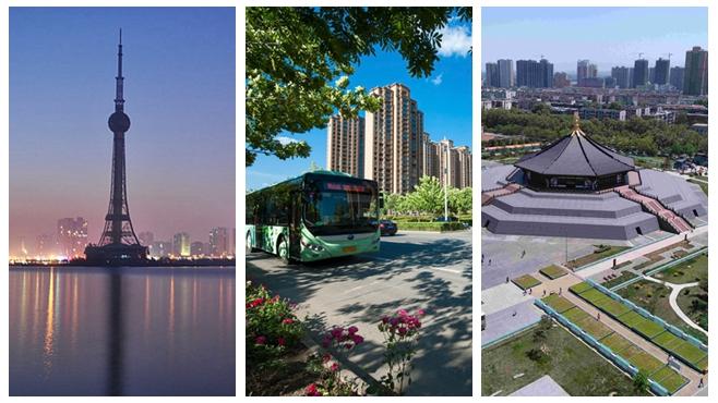 河南最宜居城市排名出炉,焦作、济源、洛阳位列前三