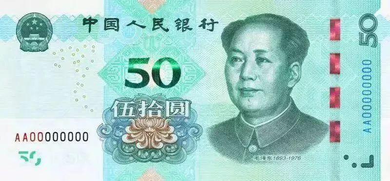 新版人民币来了,真漂亮!大家千万不要以为是假钱哟!