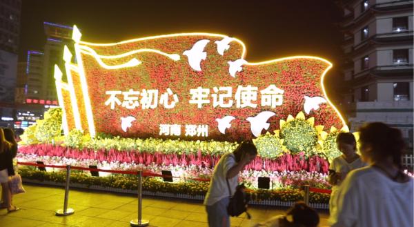 """点亮郑州之夜""""老牌一哥""""风光不再?看二七商圈的华丽转身"""