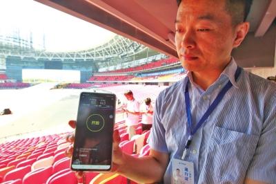 郑州奥体中心基本实现5G全覆盖 4G下载速度也比场馆外快5倍多