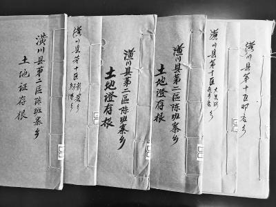 两千多卷土地房产契约档案成潢川县档案馆馆宝 为解决土地纠纷案件立功