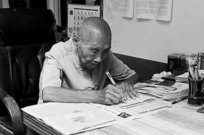 """南阳邓州101岁老人焦功题的""""长寿经"""":每天骑行 10多里,聊天看戏买东西"""