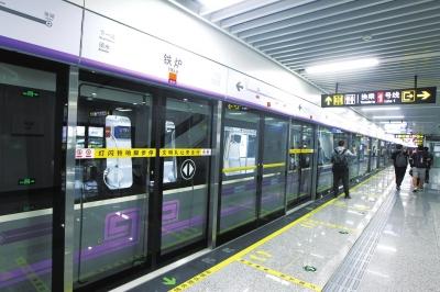 郑州地铁14号线一期工程即将开通运营 共有6座站点 速度将达100km/h