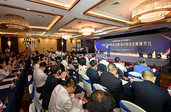 50余万人、8000多支战队在线PK,获奖者亮相!河南省金融知识网络竞赛颁奖礼成功举办