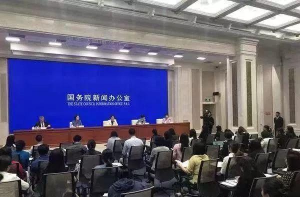 新中国70年妇女的发展进步有多快?刚刚,国新办发布了这份重磅白皮书!