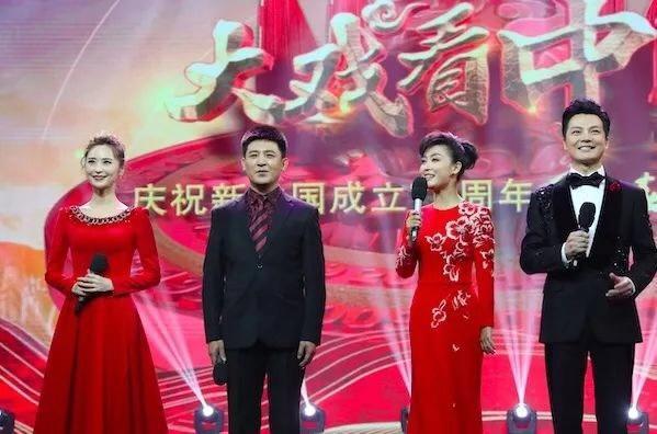 大戏看中国——庆祝新中国成立70周年《梨园春》特别节目在郑州举行
