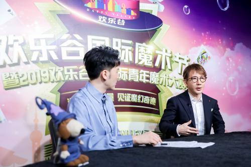 刘谦助力青年魔术赛事 称想分享魔术的震撼与感动