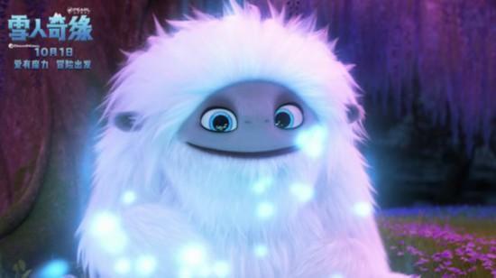 动画电影《雪人奇缘》曝新预告 有毛的雪人更暖萌