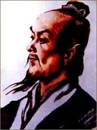 东汉科学家、文学家----张衡