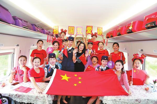 中国铁路郑州局集团有限公司郑州客运段喜迎国庆