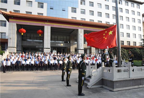 河南省人大常委会及机关举行迎国庆升国旗仪式
