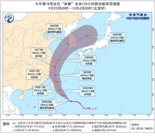 """最近几天河南晴雨交加 台风""""米娜""""将给东部沿海带来大风雨"""