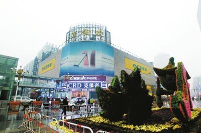 """亚细亚将更名为""""亚细亚·卓悦城""""重装归来 预计将于明年亮相"""
