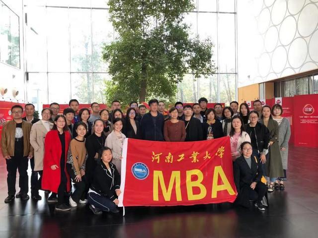 读河南工业大学MBA能带来什么?这可能是职场瓶颈期的最佳选择!