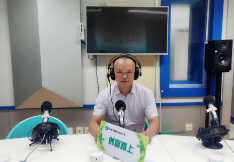 创富路上:河南省农民工返乡创业之星——申志刚的故事