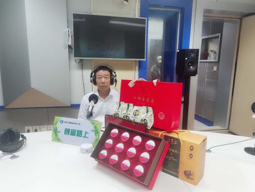 创富路上:河南省绿色农产品扶贫助农系列——小相菊花品牌故事