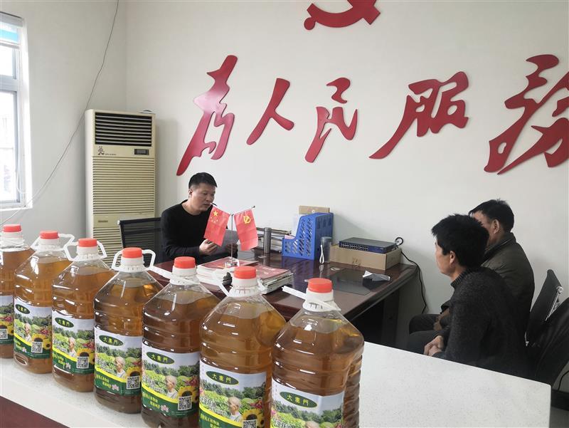 黄绍鹏:孟津县驻村第一书记卖油记