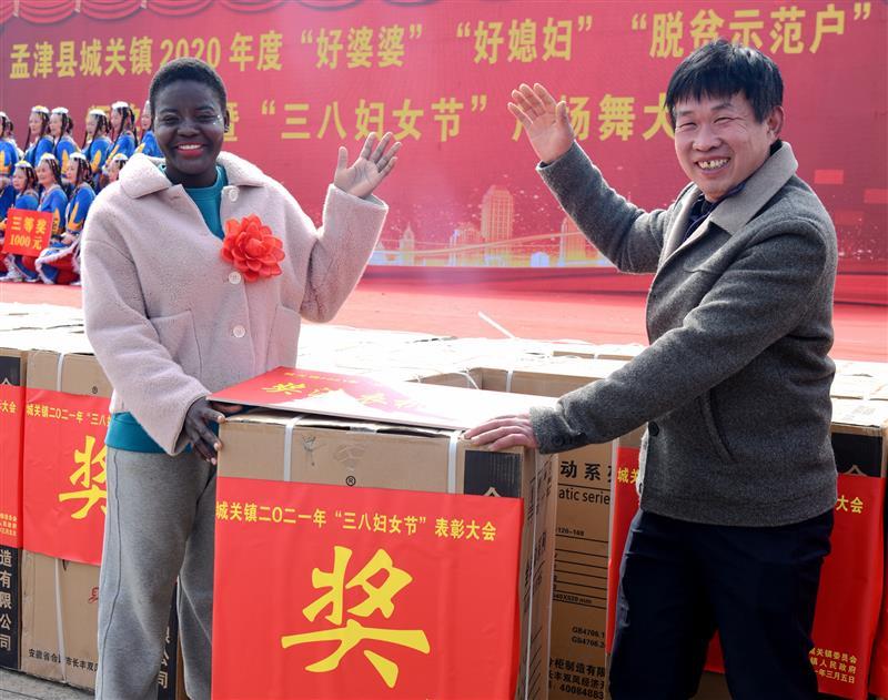 """""""三八""""节 非洲姑娘娜布利娅被河南孟津评为""""好媳妇"""""""