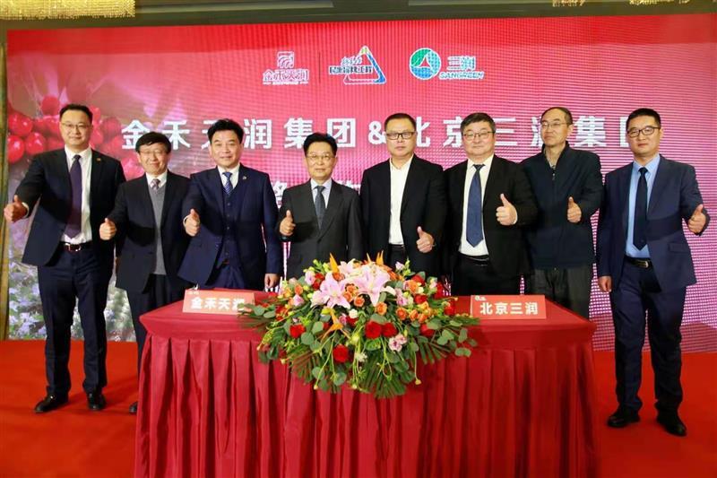 金禾天润集团与北京三润集团联合打造智慧农业领域新标杆