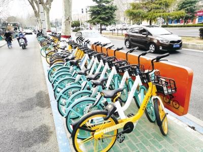 """下月起,郑州违停共享单车1次罚款10元 5次进""""黑名单"""""""