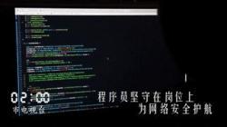 微视频|光辉岁月·河南24小时 驻马店篇